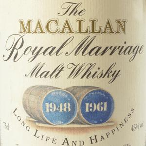 Macallan Royal Marriage Worth