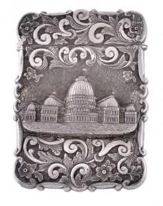 Dublin International Industrial Exhibition Silver